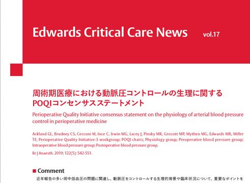 【PDF】文献サマリー「周術期医療における動脈圧管理の生理学に関するPOQIの共同声明」